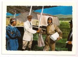 Premier Sac De Courrier Postal Aérien De Rio à Säo Paulo - Vachet - Roig - Chaves - Dessin Ph.  Mitschké - 12 X 17 Cm - - Airplanes