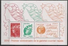 France 2012 - 1er Anniversaire De La Gamme Courrier Rapide - Neufs