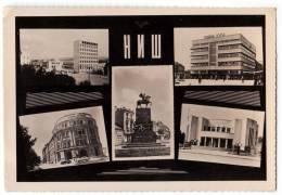 EUROPE SERBIA NIŠ CITY AREAS 5 FOTOS Nr. 2955 POSTCARD 1960. - Serbia