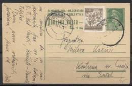 AK YUGOSLAVIA-KOSTRENA-postal Stationery-1946. - Postal Stationery