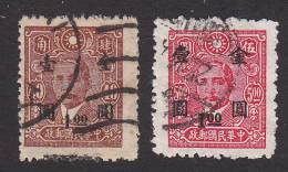 China, Scott #861, 863, Used, Dr. Sun Yat-sen Surcharged, Issued 1948 - Chine