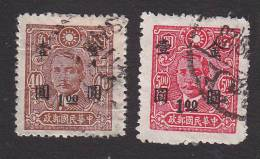 China, Scott #861, 863, Used, Dr. Sun Yat-sen Surcharged, Issued 1948 - 1912-1949 Repubblica