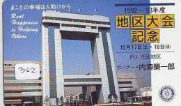 ROTARY CLUB * Télécarte Japon (302) PHONECARD JAPAN * TELEFONKARTE * - Publicidad
