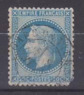 Lot N°20169   N°29, Oblit  Cachet à Date De GARE DE VIER???? - 1863-1870 Napoleon III With Laurels