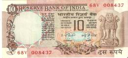 BILLETE DE LA INDIA DE 10 RUPIAS CALIDAD EBC+  (BANK NOTE) - India
