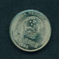 CHINA  -  1993  1 Yuan  Circulated As Scan - China