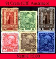 Creta-009 - Creta