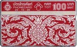Thaïlande Phonecard 100 Baht - Thaïlande