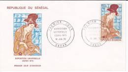 560. Senegal, 1970, FDC - Sénégal (1960-...)