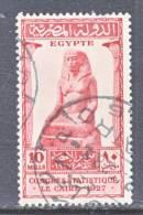 Egypt  151  (o) - Egypt