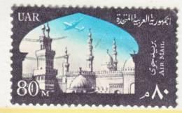 Egypt  C 101   (o)  Wmk. 342 - Airmail