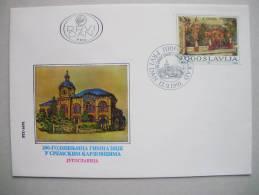 Jugoslawien 2502 FDC, 200 Jahre Gymnasium In Sremski Karlovci - FDC
