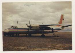 Aviation - Mongolia Antonov AN24 - 1946-....: Moderne