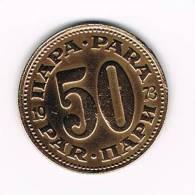 JOEGOSLAVIE  50  PARA  1973 - Yugoslavia