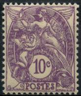 France (1927) N 233 * (charniere) - Unused Stamps