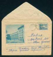 PS12293 / RARE - SOFIA - TELEPHONE OFFICE  20 X 18,5 Mm 1956 KL5 DAM ELECTRICITY Stationery Bulgaria Bulgarie - Entiers Postaux