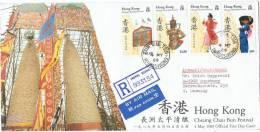 L-HG4 - HONG KONG FDC Recommandé Par Avion Cheung Chau Bun Festival 1989 - FDC
