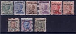 1923 SERIE 76/84 FRANCOBOLLI D'ITALIA 1901/20 SOPRAST. MLH* - Bureaux Etrangers