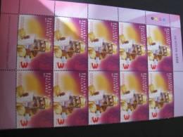 THAILANDE 2012. JOURNEE NATIONALE DES ENFANTS. 10 TIMBRES AVEC MARGE/2 EUROS. - Thaïlande