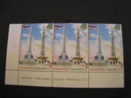 THAILANDE. 2011. 3 TIMBRES  RELATIONS ENTRE THAILANDE ET PAKISTAN. DRAPEAUX. MONUMENTS. N° DE FEUILLET - Thaïlande