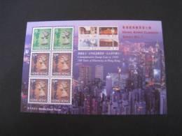 HONG KONG 1990. 100 ANS D'ELECTRICITE. REINE ELISABETH. - 1997-... Région Administrative Chinoise