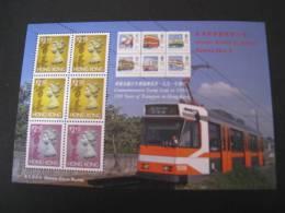 HONG KONG 1990. 100 ANS DE TRANSPORT. BATEAU. BUS. TRAIN. REINE ELISABETH. - 1997-... Région Administrative Chinoise