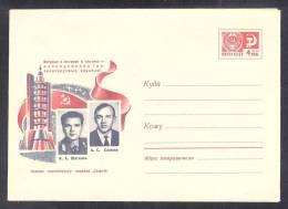 6675 RUSSIA 1969 ENTIER COVER Mint SHATALOV ELISEEV SOYUZ-8 SPACE ESPACE COSMOS ROCKET MISSLE ASTRONAUT USSR 69-655 - Russie & URSS