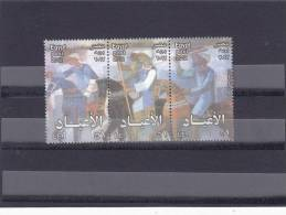 Stamps EGYPT 2012 FEAST EGYPTIAN PAINTING EG4 LOOK - Nuovi