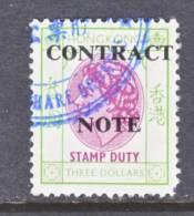 Hong Kong Revenue 110   (o) - Hong Kong (...-1997)