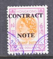 Hong Kong Revenue 115   (o) - Hong Kong (...-1997)
