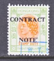 Hong Kong Revenue 119   (o) - Hong Kong (...-1997)