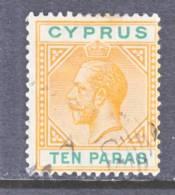 Cyprus 61a  (o)   Wmk 3  Multi CA - Cyprus (...-1960)