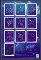 Japan 2011 Constellation Part 1 5486/5495 *** - Blocks & Sheetlets