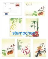 Pre-stamp Postal Cards Taiwan 2012 Chinese New Year Zodiac -Snake 2013 Bird Fruit Chicken Calabash Bamboo Fish Insect - 1945-... République De Chine
