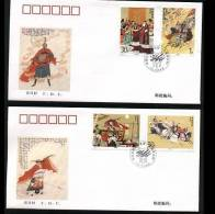 FDC China 1994-17 Romance Of 3 Kingdoms Stamps Martial Poem Moon Wedding Horse - Militaria