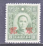 China Military  2   * - 1912-1949 Republic