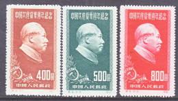 PRC 105-7  Reprint    * - 1949 - ... People's Republic
