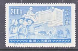 PRC 129   Reprint    * - 1949 - ... People's Republic