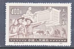 PRC 130   Reprint    * - 1949 - ... People's Republic