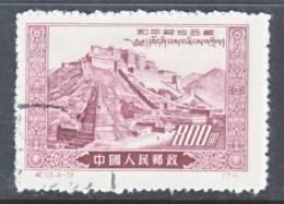 PRC 133   Reprint    (o) - 1949 - ... People's Republic