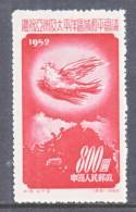PRC 168  * - 1949 - ... People's Republic