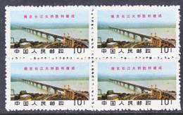 PRC 1004 X 4  **   BRIDGE - Unused Stamps
