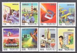 ROC  2632-9  **  SCIENCE - 1945-... Republic Of China