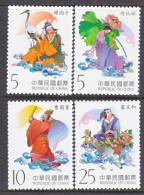ROC  3535-8  **  FOLK LORE - Unused Stamps