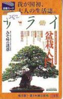 Télécarte Japon * Arbre Nain * BONSAI ( 282)  Dwarf Tree Japan Phonecard * Telefonkarte Baum - Fiori
