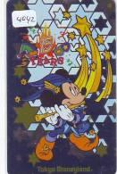 Télécarte JAPON DISNEY (4042) 110-201551 * Phonecard Japan * Telefonkarte * - Disney