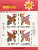 TAIWAN 1993 - Nouvelle Année Chinoise, Année Du Cocq - BF Neuf // Mnh - 1945-... République De Chine