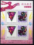 TAIWAN 1999 - Nouvelle Année Chinoise, Année Du Lièvre  - BF Neuf // Mnh - 1945-... République De Chine