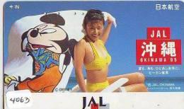 Télécarte JAPON DISNEY (4063)  PHONECARD JAPAN * Telefonkarte * 110-165747 * JAL - Disney
