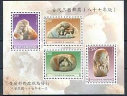 TAIWAN 1998 - Art, Sculptures, Anciens Objets En Jade - BF Neuf // Mnh - 1945-... République De Chine